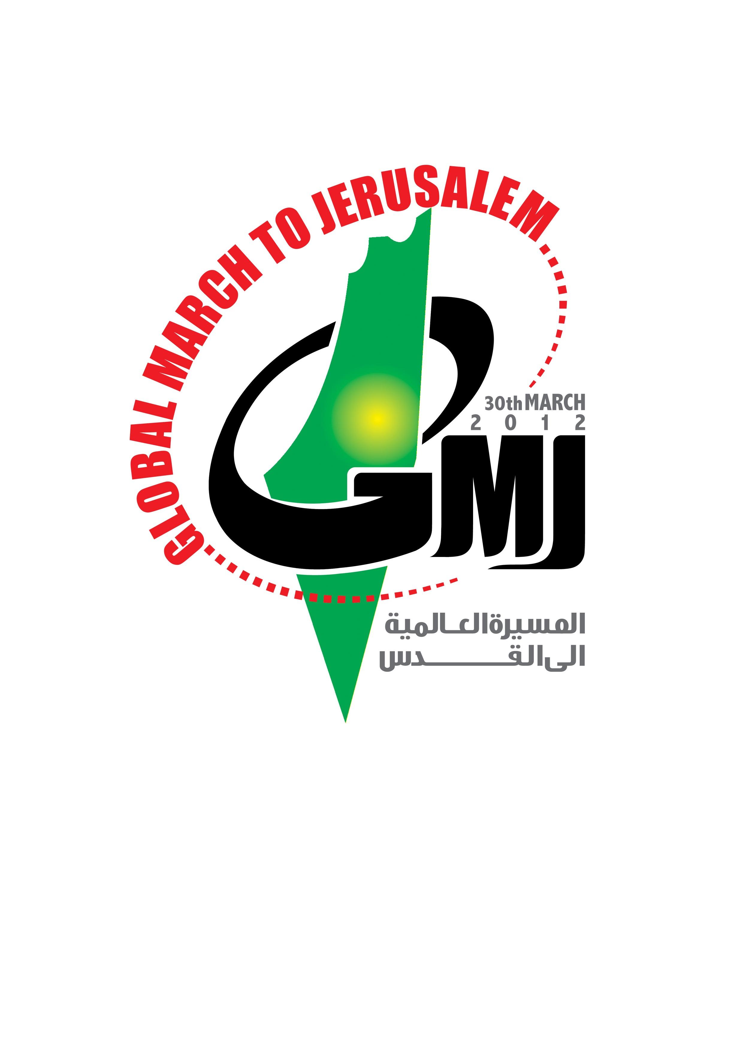 GMJ-logo