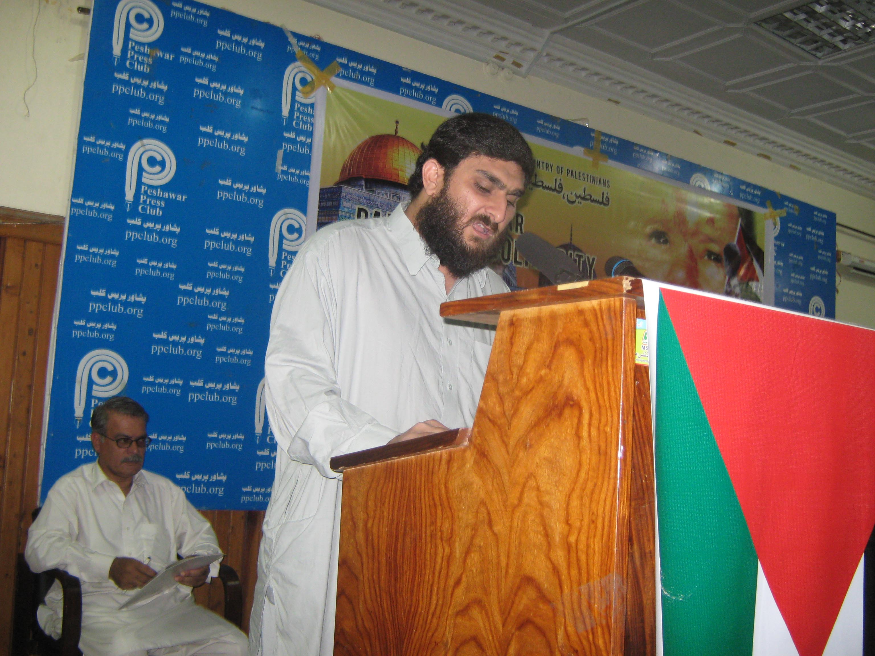 plf_peshawar1
