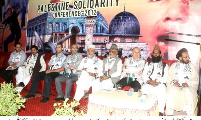 Int.Palestine.conf