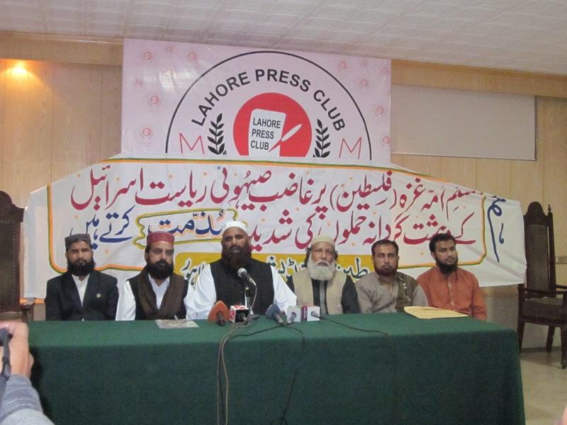 Lahore_PC_Gaza