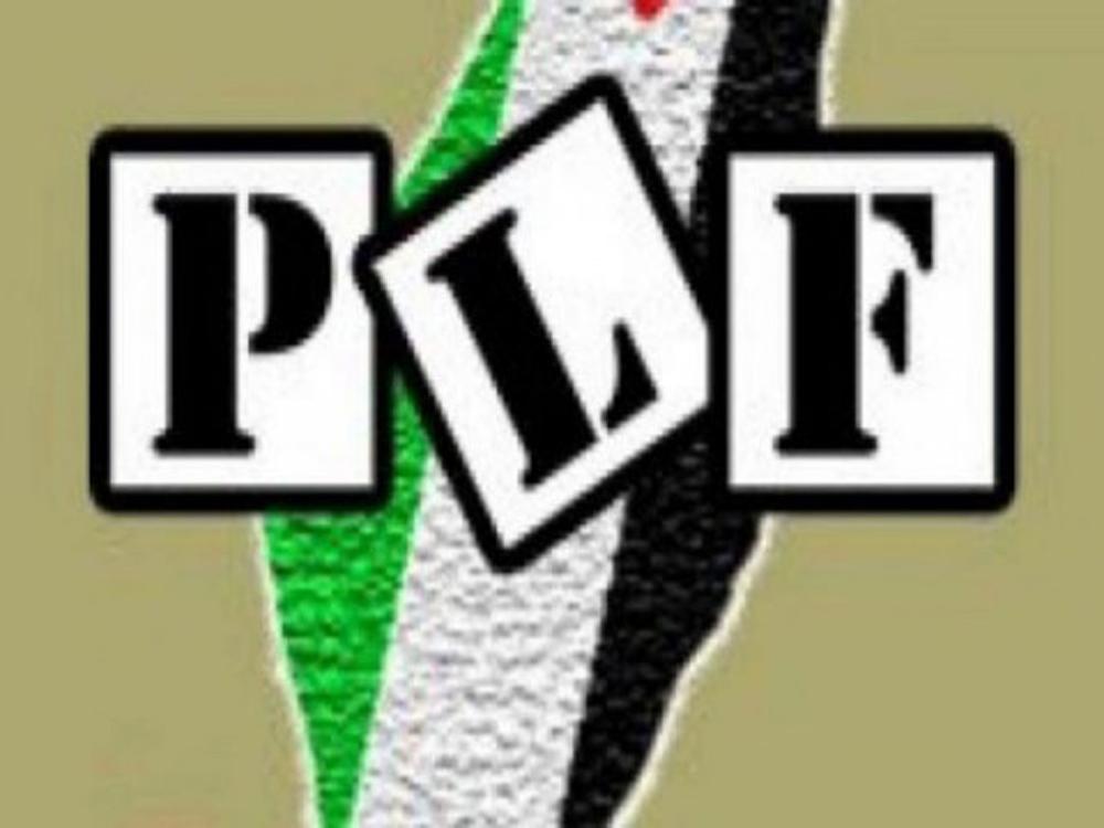 plf_special-programmes-on-kashmir-day