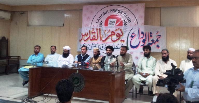 PLF_pressconf_Lahore