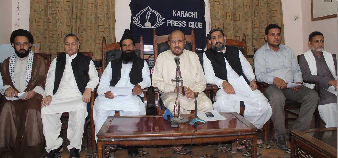 plf karachi