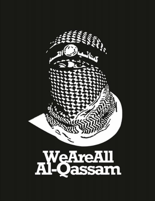 alqassambrigedier